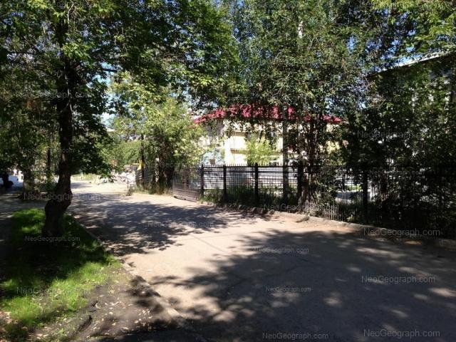 Адрес(а) на фотографии: Автомобильный переулок, 2, Екатеринбург