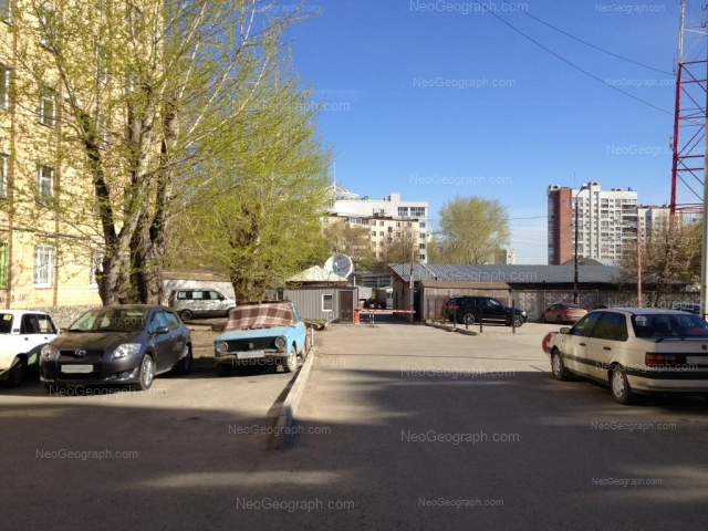 Address(es) on photo: Radischeva street, 53/1, 57, Yekaterinburg