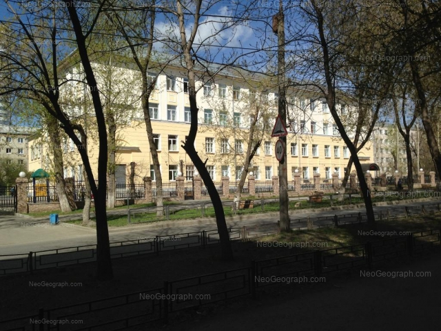 Адрес(а) на фотографии: проспект Ленина, 52/3А, Екатеринбург