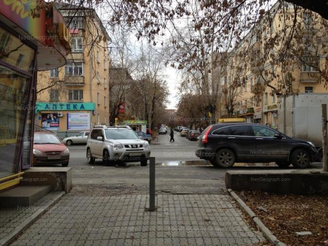 Адрес(а) на фотографии: улица 8 Марта, 130, 142, Екатеринбург