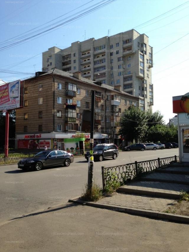 Address(es) on photo: Krasnikh Komandirov street, 1, 1А, Yekaterinburg