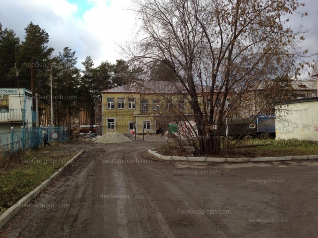 Address(es) on photo: Beloyarskaya street, 3, Yekaterinburg