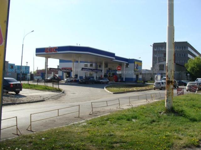 Address(es) on photo: Tsvilinga street, 3, 7, Yekaterinburg