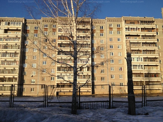 Адрес(а) на фотографии: улица Красина, 4, Екатеринбург