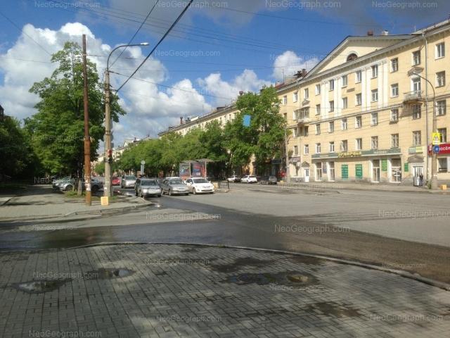 Адрес(а) на фотографии: улица 40-летия Октября, 1, Екатеринбург