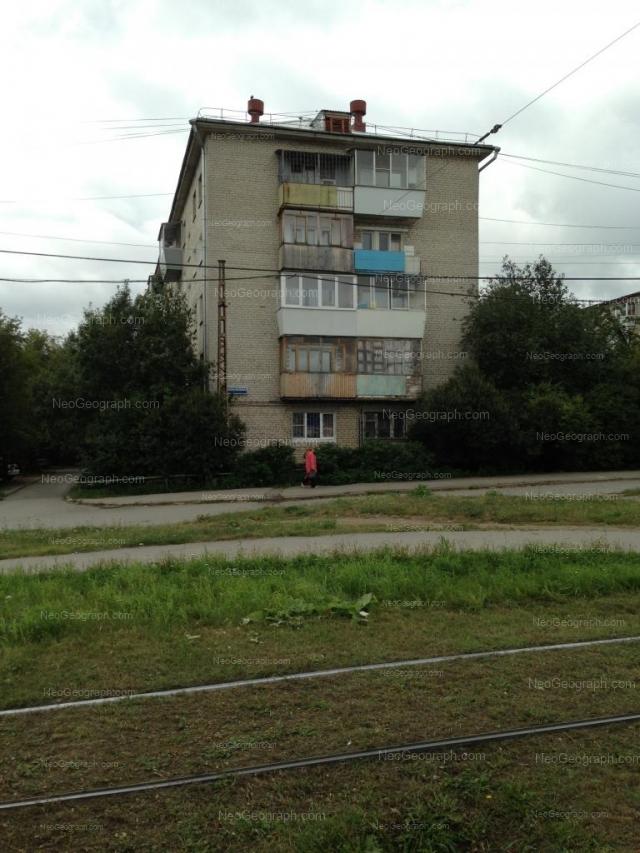 Адрес(а) на фотографии: Ферганская улица, 3, Екатеринбург