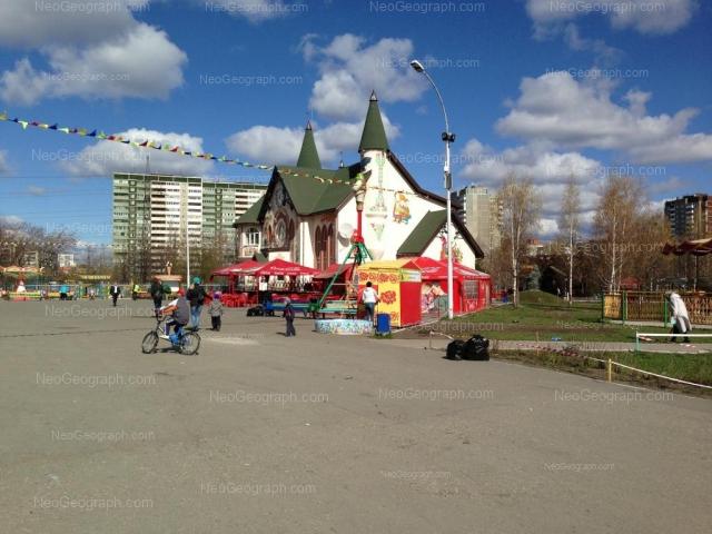 Адрес(а) на фотографии: Таватуйская улица, 1В, Екатеринбург