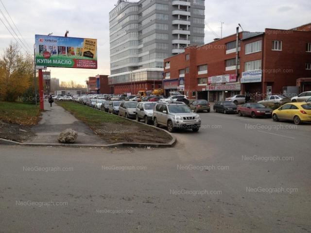 Address(es) on photo: Krestinskogo street, 46, 46Б, 46а, Yekaterinburg
