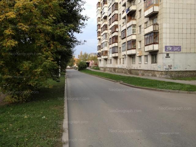 Адрес(а) на фотографии: улица Фролова, 23, Екатеринбург