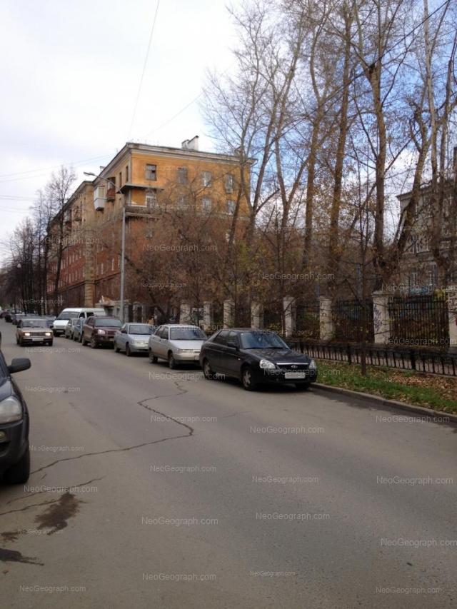 Адрес(а) на фотографии: Первомайская улица, 76, Екатеринбург