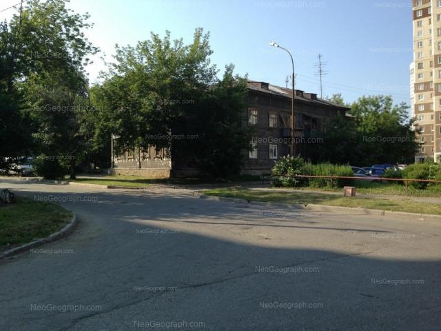 Адрес(а) на фотографии: улица Уральских Рабочих, 5, Екатеринбург