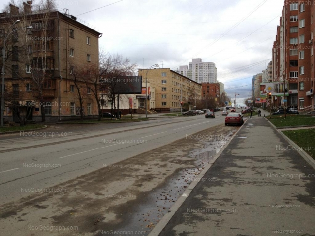 Address(es) on photo: Surikova street, 47, 48, Yekaterinburg