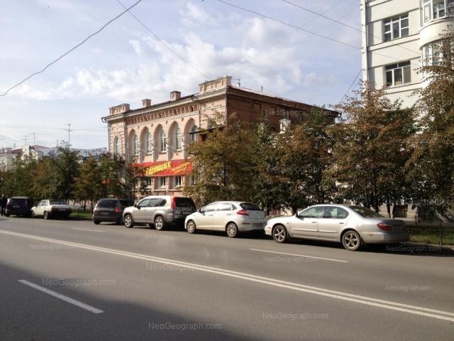 Address(es) on photo: Pushkina street, 7, 7Б, Yekaterinburg