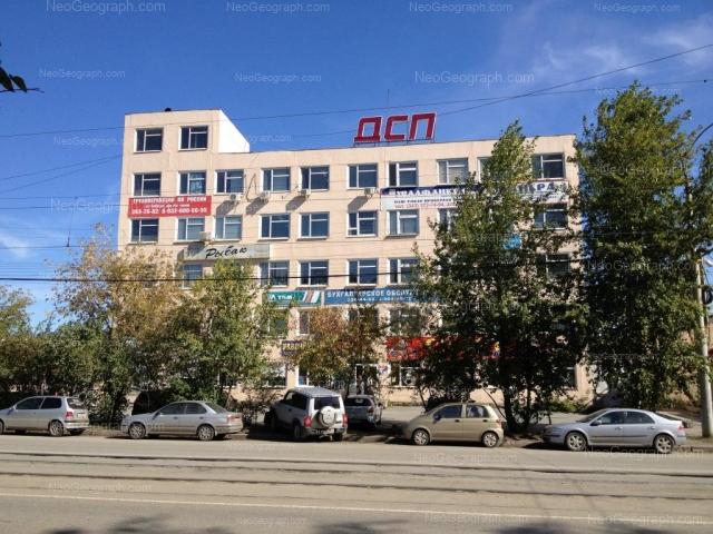 Адрес(а) на фотографии: улица Старых Большевиков, 2А к1, Екатеринбург