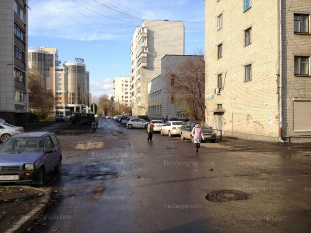 Address(es) on photo: Engelsa street, 31, 36, Yekaterinburg