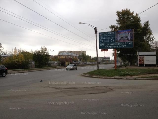 Адрес(а) на фотографии: Новосибирская улица, 103, 109, Екатеринбург