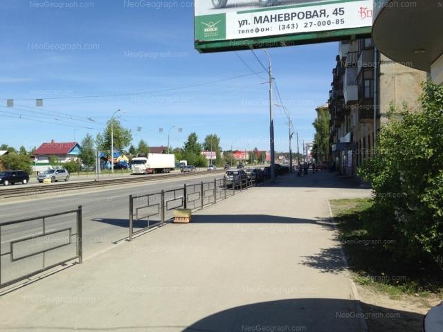 Адрес(а) на фотографии: Донбасская улица, 20, Екатеринбург
