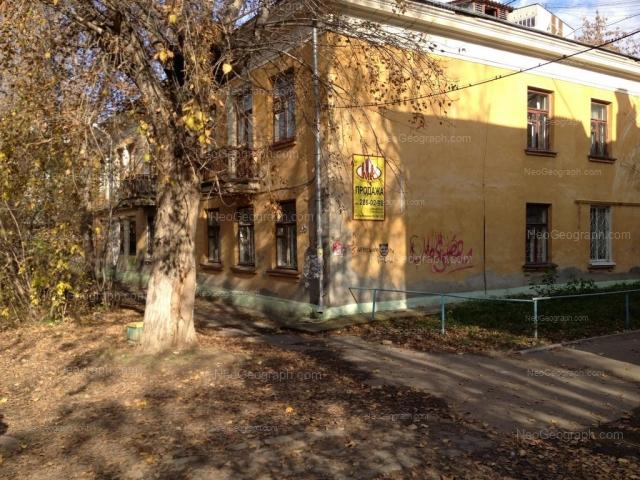 Address(es) on photo: Mnogostanochnikov lane, 16, Yekaterinburg