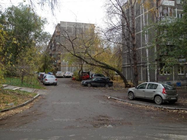 Адрес(а) на фотографии: улица Карла Маркса, 66, Екатеринбург