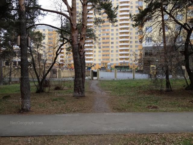 Address(es) on photo: Narodnoy voli street, 18, Yekaterinburg