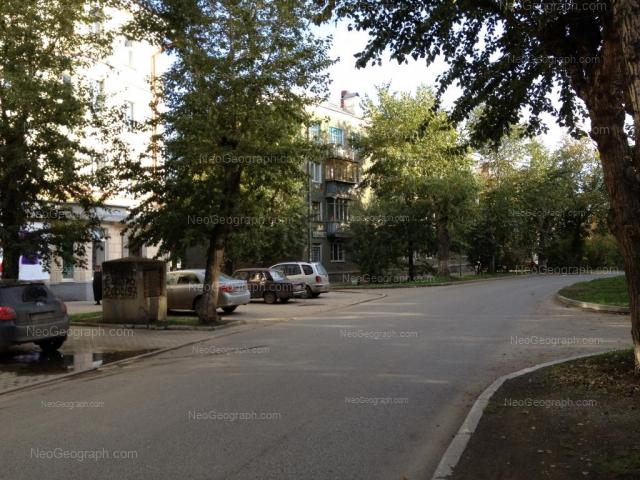 Адрес(а) на фотографии: улица Бородина, 18, Екатеринбург