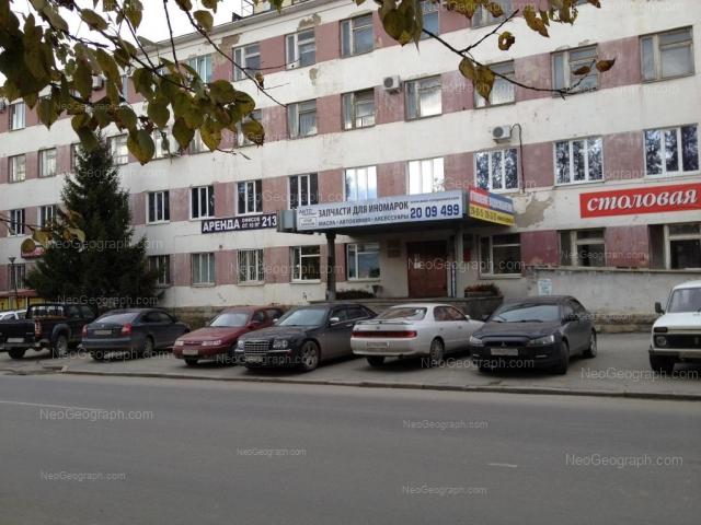 Адрес(а) на фотографии: Артинская улица, 4, Екатеринбург