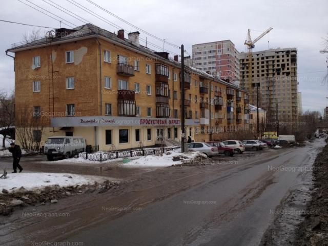 Адрес(а) на фотографии: Кунарская улица, 31, Екатеринбург