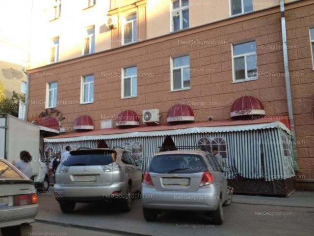 Адрес(а) на фотографии: улица Попова, 7, Екатеринбург