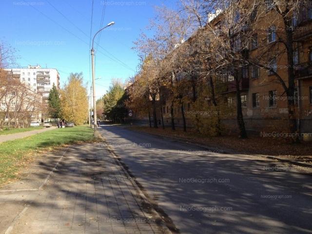 Address(es) on photo: Lomonosova street, 26, 28, 55, 57, Yekaterinburg