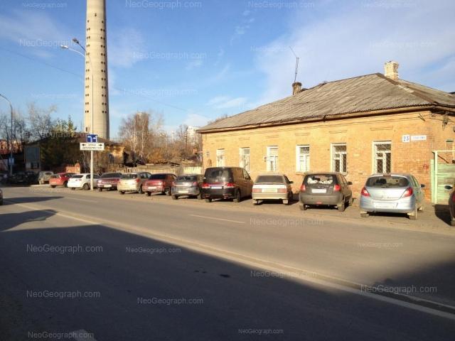 Адрес(а) на фотографии: улица Степана Разина, 21А, 23, Екатеринбург