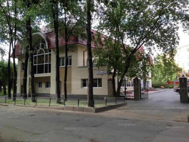 Address(es) on photo: Krasnoznamennaya street, 5, Yekaterinburg