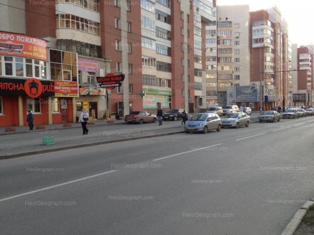 Адрес(а) на фотографии: Родонитовая улица, 4А, 10, 12, Екатеринбург