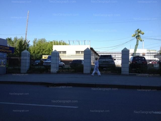 Address(es) on photo: Posadskaya street, 10Б, Yekaterinburg
