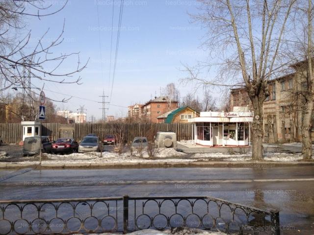Адрес(а) на фотографии: улица Баумана, 10А, Екатеринбург