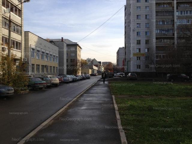 Address(es) on photo: Engelsa street, 31, 38, Yekaterinburg