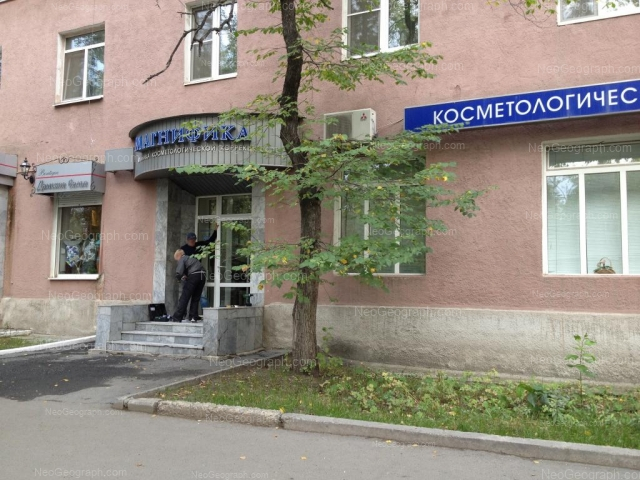 Адрес(а) на фотографии: проспект Космонавтов, 38, Екатеринбург