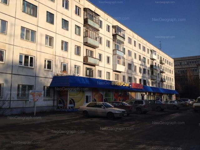 Адрес(а) на фотографии: Ленинградская улица, 31, Екатеринбург