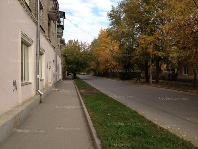 Адрес(а) на фотографии: улица Циолковского, 69, 71, 76А, Екатеринбург