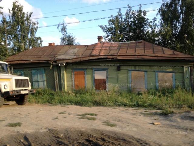 Адрес(а) на фотографии: Авиационная улица, 37, Екатеринбург