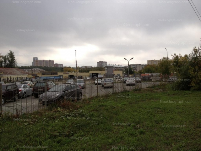 Address(es) on photo: Patrisa Lumumbi street, 4, 4А, Yekaterinburg