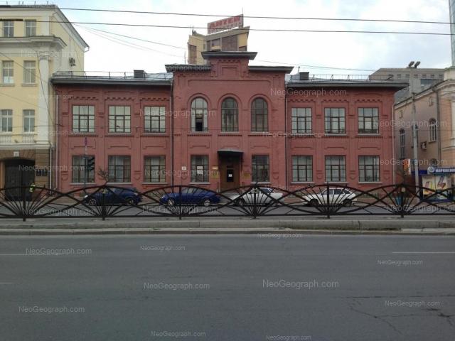 Адрес(а) на фотографии: улица Карла Либкнехта, 8Б, Екатеринбург