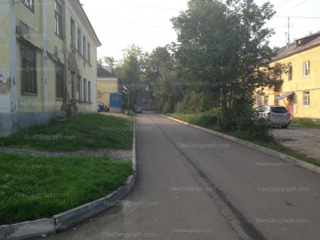 Address(es) on photo: Krasnoflotsev street, 23А, Yekaterinburg