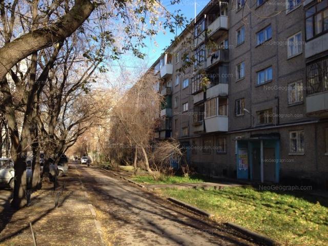 Address(es) on photo: Vogogradskaya street, 204, Yekaterinburg