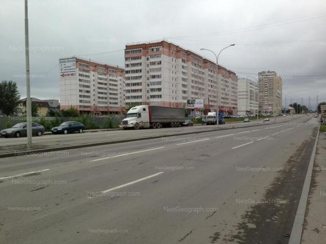 Address(es) on photo: Bakinskikh Komissarov street, 107, 109, 113, Yekaterinburg