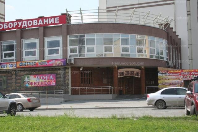Address(es) on photo: Vosstaniya street, 99, 99a, Yekaterinburg