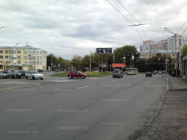 Address(es) on photo: Malisheva street, 1, Yekaterinburg