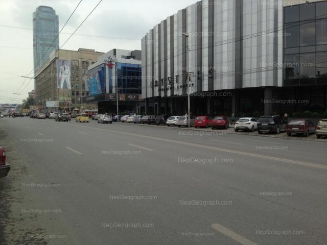 Адрес(а) на фотографии: улица Малышева, 51, 71, Екатеринбург