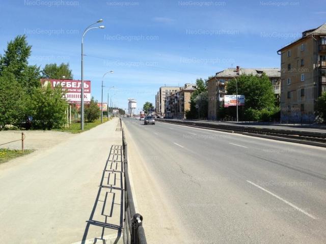 Адрес(а) на фотографии: Донбасская улица, 12, 14, 16, Екатеринбург
