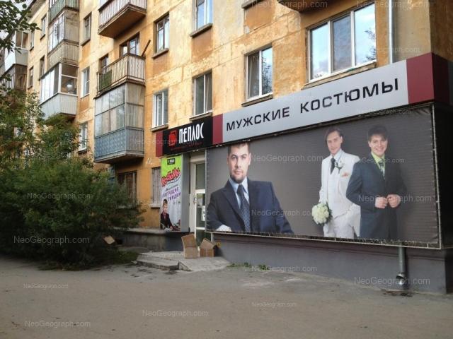 Адрес(а) на фотографии: улица Гагарина, 47, Екатеринбург