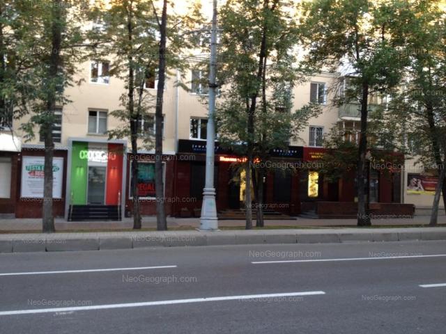 Адрес(а) на фотографии: проспект Ленина, 10, Екатеринбург